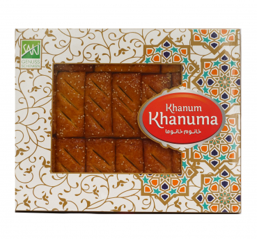 Persian pastries (Shirini Zaban) - Khanum Khanuma
